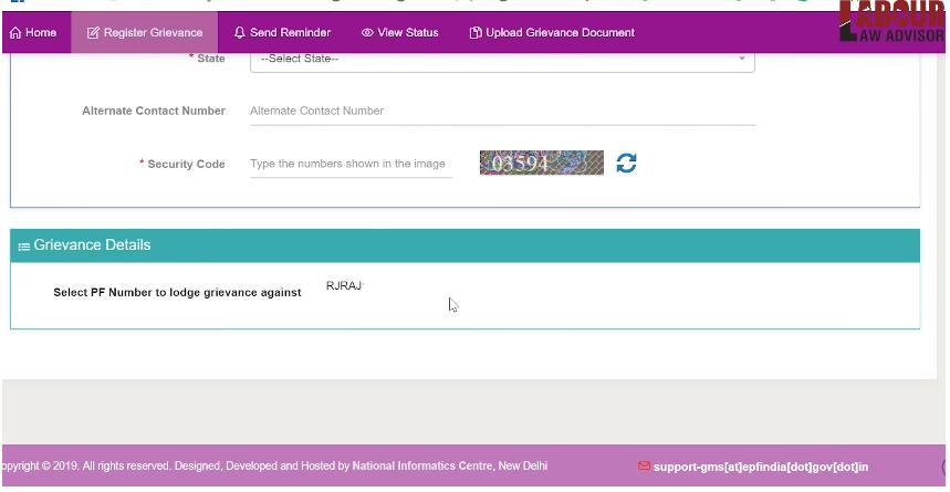 EPF Grievance Portal
