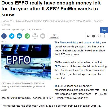 epf interest rate 2018-19