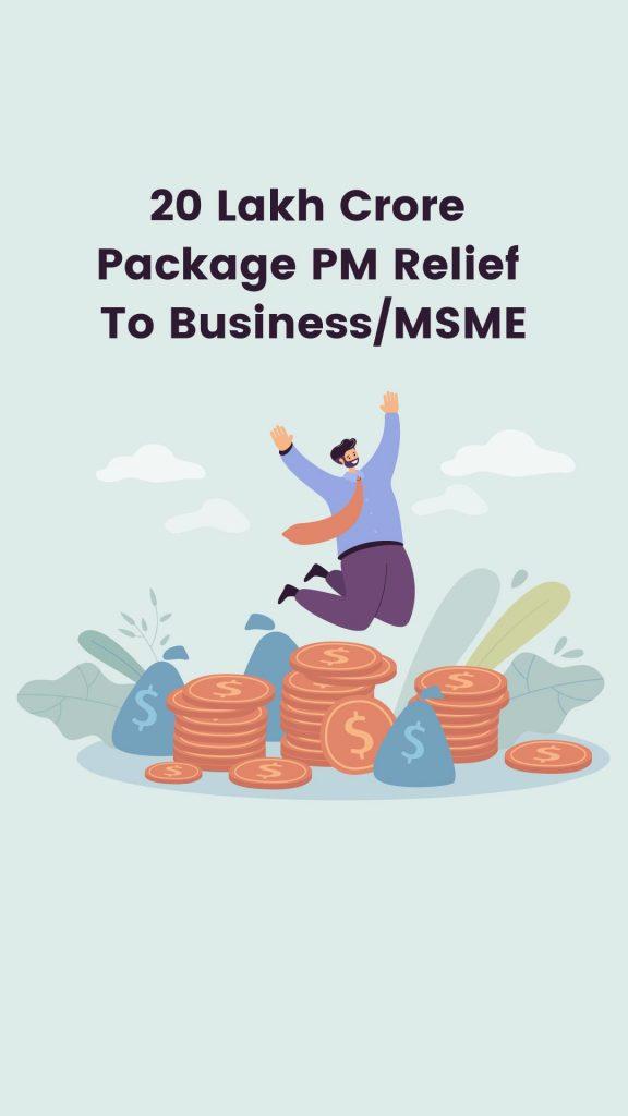 20 lakh crore package