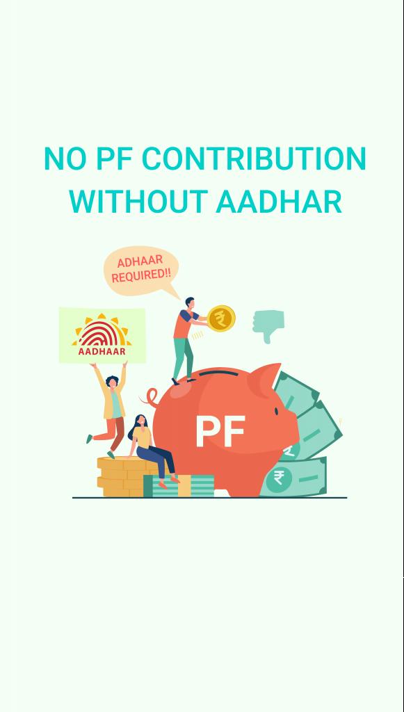 PF Without Aadhaar